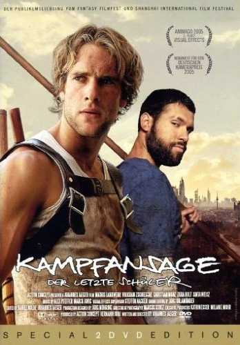 Kampfansage - Artwork of DVD Release